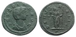 Ancient Coins - Severina (Augusta, 270-275). Æ Denarius. Rome, AD 275. R/ Venus