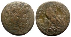 Ancient Coins - Ptolemaic Kings of Egypt, Ptolemy III (246-222 BC). Æ Pentobol
