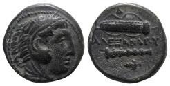 Ancient Coins - Kings of Macedon, Alexander III 'the Great' (336-323 BC). Æ Unit - Macedonian mint