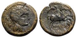 Ancient Coins - Spain, Untikesken(?), c. 2nd-1st century BC. Æ - ILTIRARKER - RARE