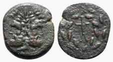 Ancient Coins - Sicily, Uncertain Roman mint, late 2nd century BC. Æ As. Head of Janus. R/ Monogram