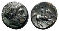 Ancient Coins - Kings of Macedon, Philip II (359-336 BC). Æ Unit