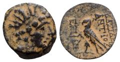Ancient Coins - Seleukid Kings, Antiochos VIII (121/0-97/6 BC). Æ
