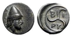 Ancient Coins - Troas, Birytis, 4th-3rd centuries BC. Æ