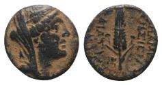 Ancient Coins - Seleukis and Pieria, Apameia, 1st century BC. Æ 17mm, year 7 of the Pompeian Era (58/7 BC).  VERY RARE