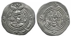 Ancient Coins - Sasanian Kings of Persia. Khusrau II (590-628). AR Drachm. WYHC (Weh-az-Amid-Kavād), year 14 (603/4).