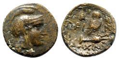 Ancient Coins - Ionia, Priene, c. 150-125 BC. Æ - Achilleides, magistrate
