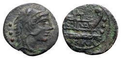 Ancient Coins - Roman Republic, Anonymous, Rome, after 211 BC. Unofficial Æ Quadrans