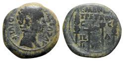 Ancient Coins - Augustus (27 BC-AD 14). Spain, Illici. Æ Semis - L. Manlius and T. Petronius, duoviri