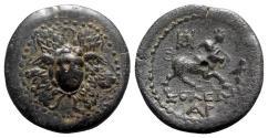 Ancient Coins - Cilicia, Soloi, c. 100-30 BC. Æ - Aegis / Aphrodite