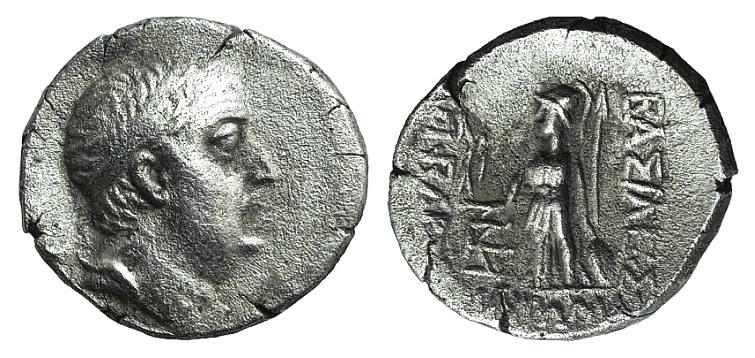 Ancient Coins - Kings of Cappadocia, Ariobarzanes I (96-63 BC). AR Drachm