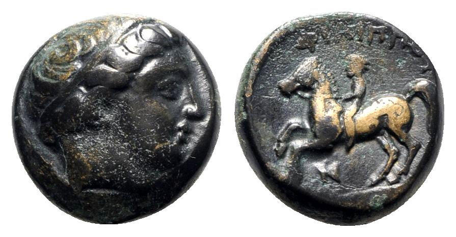 Ancient Coins - Kings of Macedon. Philip II (359-336 BC). Æ - R/ Control: N