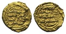 World Coins - lamic, Persia (Pre-Seljuq). Saffarids. Khalaf ibn Ahmad (Second reign, AH 360-369 / AD 972-980). GOLD Fractional Dinar