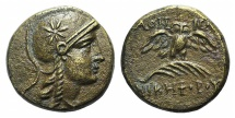 Ancient Coins - Mysia, Pergamon, c. 133-27 BC. Æ 16mm R/ OWL