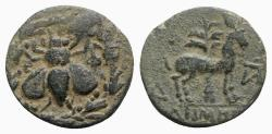 Ancient Coins - Ionia, Ephesos, late 2nd-early 1st century BC. Æ - Demetrios, magistrate