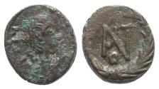 Ancient Coins - Justinian I (527-565). Æ Nummus. Ravenna. R/ Monogram RARE
