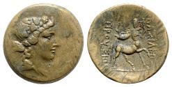 Ancient Coins - Kings of Bithynia, Prusias II (182-149 BC). Æ - R/ Centaur