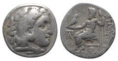 Ancient Coins - Kings of Macedon, Philip III Arrhidaios (323-317 BC). AR Drachm. Kolophon, c. 322-319 BC.