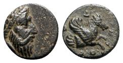 Ancient Coins - Mysia, Adramytion, 4th century BC. Æ - Zeus / Forepart of Pegasos