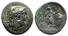 Ancient Coins - Thrace, Lysimacheia, c. 245-199/8 BC. Æ