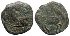 Ancient Coins - Akarnania, Palairos, 4th century BC. Æ Tetradrachm - EXTREMELY RARE