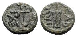 Ancient Coins - Northern Lucania, Paestum, c. 90-44 BC. Æ Semis