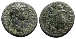 Ancient Coins - Domitian (81-96). Pamphylia, Side. Æ - R/ Apollo