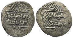 Ancient Coins - AYYUBIDS. al-Zahir Ghazi (582 - 613 H. / 1186 - 1216). AR Dirham