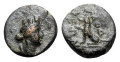 Ancient Coins - Phrygia, Laodikeia, c. 133/88-67 BC. Æ - Tyche / Lion