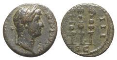 Ancient Coins - Hadrian (117-138). Æ Quadrans. Rome, 128-132. R/ Three standards
