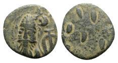 Ancient Coins - Kings of Elymais, Orodes II (c. AD 100-150). Æ Drachm