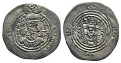 Ancient Coins - Sasanian Kings of Persia. Khusrau II (590-628). AR Drachm. WH (Veh-Ardashir), year 35 (624/5).