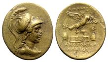 Ancient Coins - Phrygia, Apameia, c. 88-40 BC. Æ - Andronikos, son of Alkios, magistrate