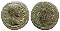 Ancient Coins - Geta (Caesar, 198-209). Pisidia, Antioch. Æ - R/ Tyche