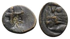 Ancient Coins - Persia, Achaemenid Empire, temp. Artaxerxes III to Darios III, c. 350-333 BC. Æ