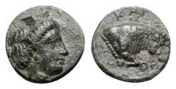 Ancient Coins - Euboia, Karystos, 4th century BC. Æ - Nymph - Bull - RARE