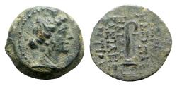 Ancient Coins - Seleukid Kings, Kleopatra Thea and Antiochos VIII (125-121 BC). Æ - Tyche / Tiller on basis