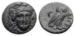 Ancient Coins - Troas, Sigeion, c. 4th-3rd centuries BC. Æ