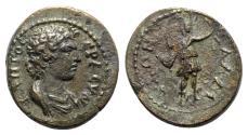 Ancient Coins - Lydia, Daldis. Pseudo-autonomous. Æ - Senate / Artemis - RARE