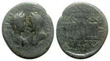 Ancient Coins - Elagabalus with Julia Maesa (218-222). Cilicia, Anazarbus. Æ - R/ Two temples - RARE