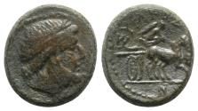 Ancient Coins - Sicily, Syracuse. Roman rule, late 2nd-early 1st century BC. Æ