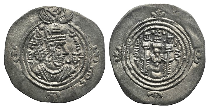 Ancient Coins - Sasanian Kings of Persia. Khusrau II (590-628). AR Drachm. WH (Veh-Ardashir), year 35 (624/5)