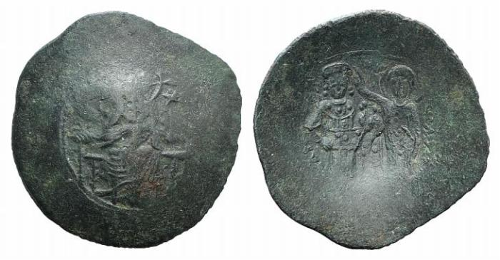 Ancient Coins - Manuel I (1143-1180). BI Aspron Trachy