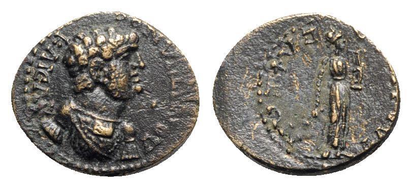 Ancient Coins - Domitian (Caesar, 69-81). Lydia, Flavia Philadelphia. Æ - R/ Apollo