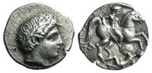 Ancient Coins - KINGS of PAEONIA. Patraos. 335-315 BC. AR Tetradrachm