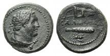 Ancient Coins - Lydia, Sardes. Pseudo-Autonomous issue, c. 100-140. Æ 16.5mm.