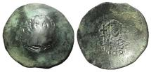 Ancient Coins - John II (1118-1143). BI Aspron Trachy. Constantinople, 1122-1137.