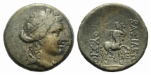 Ancient Coins - Kings of Bithynia, Prusias II (182-149 BC). Æ 21mm. R/ Centaur