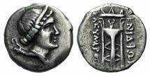 CARIA, Knidos. Circa 250-210 BC. AR Tetrobol. Kallippos, magistrate. R / Tripod.