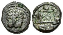 World Coins - Italy, Sicily, Messina. Guglielmo II (1166-1189). Æ Follaro. Head of lion. R/ Cufic legend